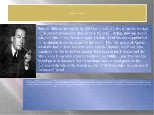 народився у1888 році на Тернопільщині. У1905р. Йозеф переїхав до Львова, д