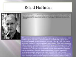 Roald Hoffman The most famous American expert in the field of organic and qua