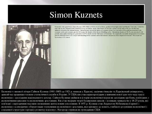 Simon Kuznets Economist with capital letters Simon Kuznets (1901-1985) in 192...