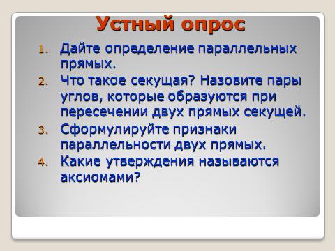 hello_html_651e5c5c.png