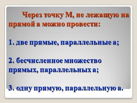 hello_html_77f51fac.png