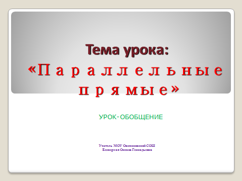 hello_html_m78002185.png