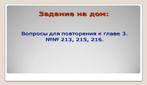 hello_html_m7da795c4.png