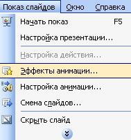 hello_html_100cc06b.jpg