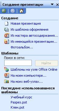 hello_html_10303875.jpg