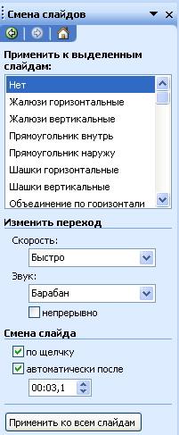 hello_html_2665f7d1.jpg