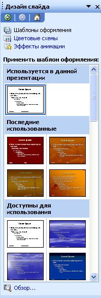 hello_html_2a052867.jpg
