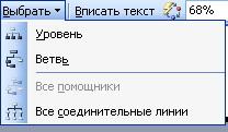 hello_html_2d354979.jpg