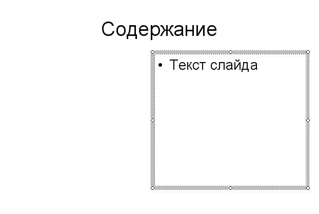 hello_html_50b591c2.jpg