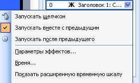 hello_html_6d44413c.jpg