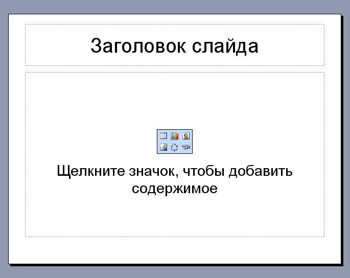 hello_html_6e1b9935.jpg