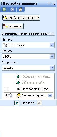 hello_html_m2c4a5a3a.jpg