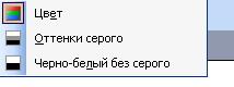 hello_html_m365a83e9.jpg