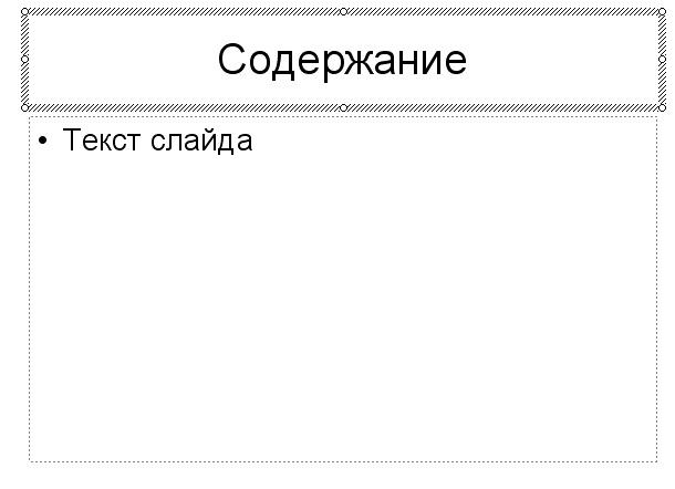 hello_html_m3d13bee9.jpg