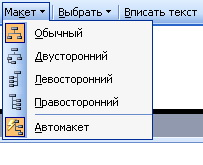 hello_html_m5c41e658.jpg