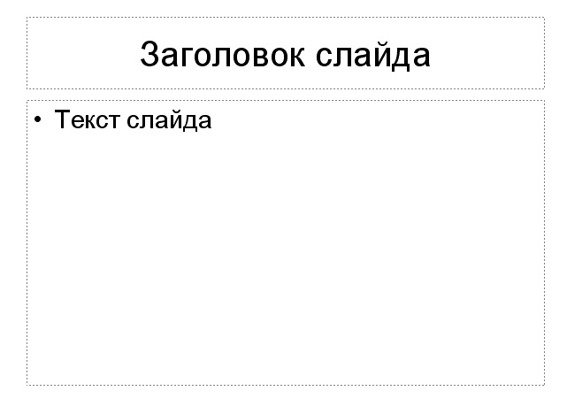 hello_html_m5d27a9d1.jpg