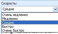 hello_html_m68af3ac3.jpg