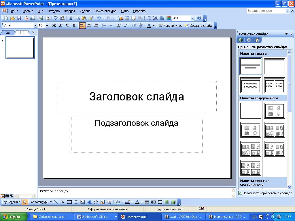 hello_html_m6986e554.jpg