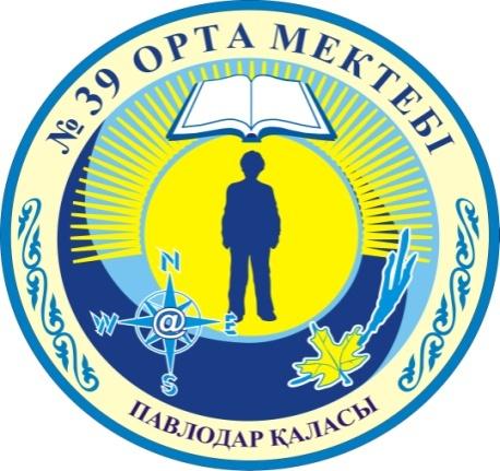 логотип 39