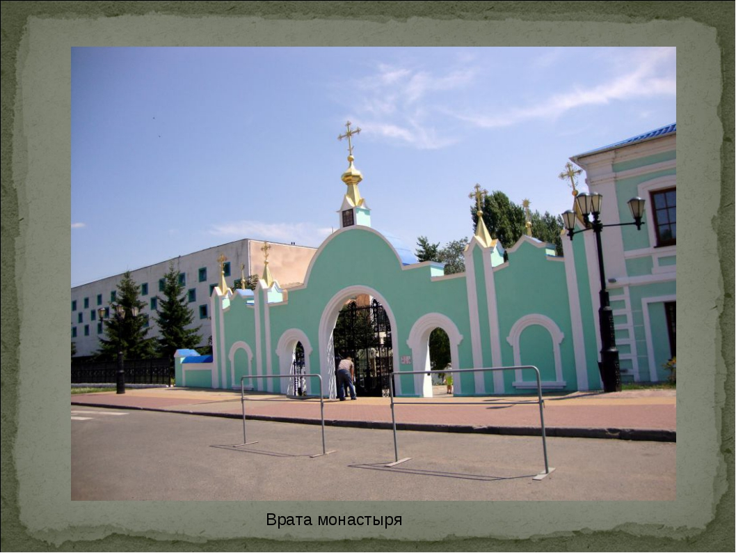 Врата монастыря