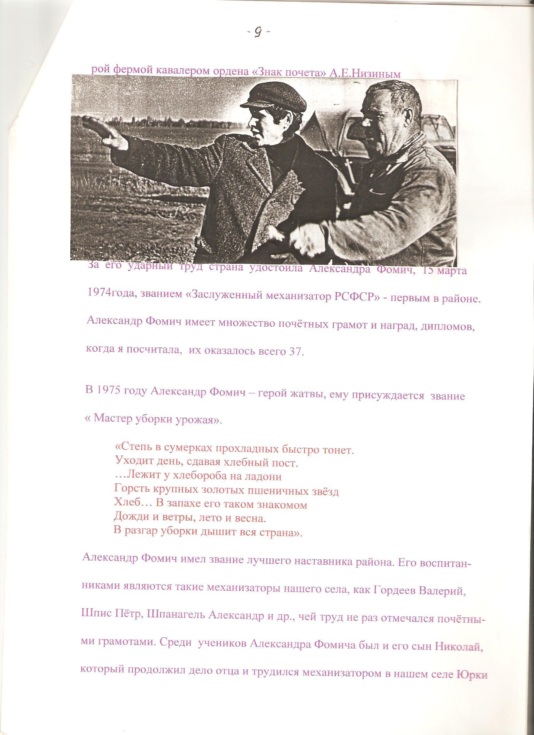 C:\Documents and Settings\USER\Рабочий стол\село2.jpg