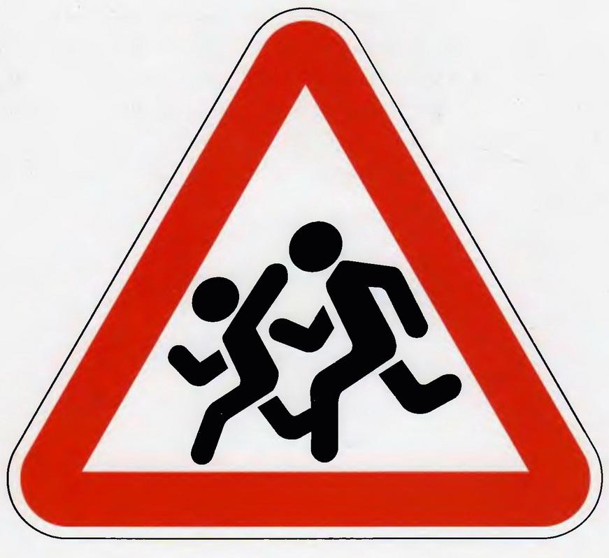 Дорожный знак осторожно дети раскраска