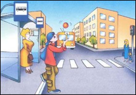Правила безопасности для детей-пассажиров