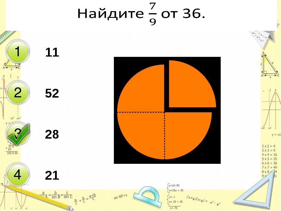 11 52 28 21