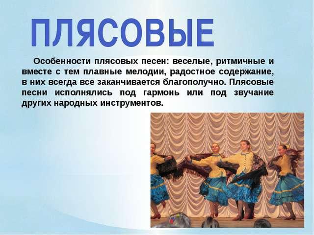 Украинские песни народные в парке им рыльского на выходных