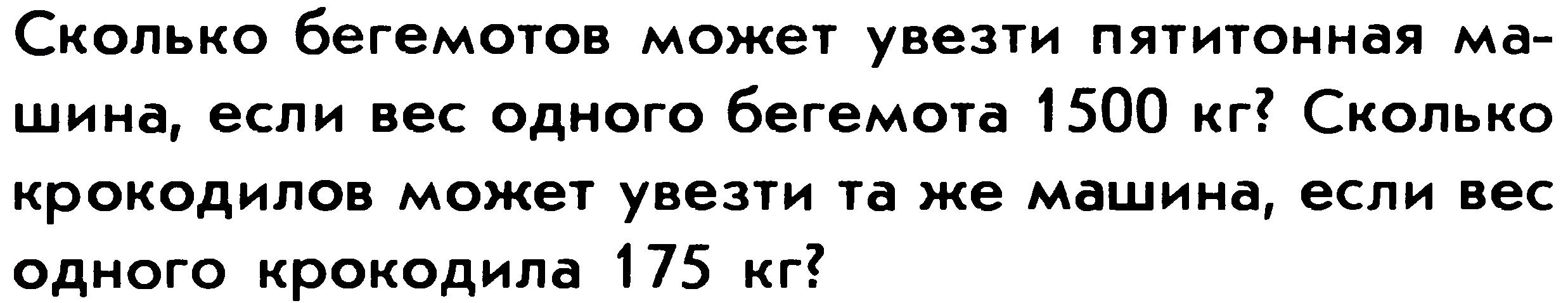 hello_html_m66f4e6ab.png