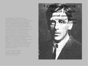 Сергей Эфрон от отчаяния написал Максимилиану Волошину: «М. - человек страст