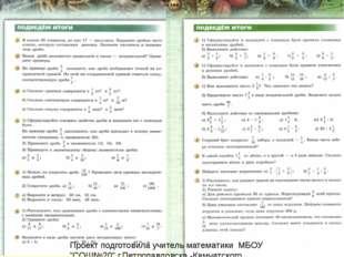 Состав линии УМК Рабочие программы Учебник Электронное приложение к учебнику(