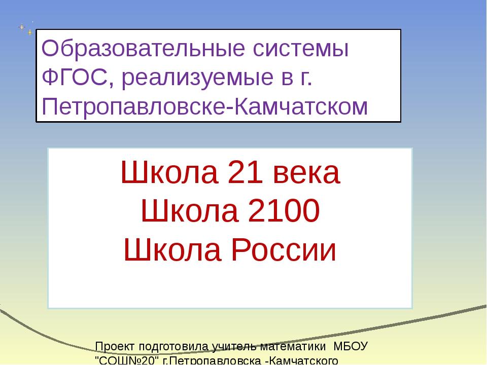1.Виленкин Н.Я., Жохов В.И., Чесноков А.С. и др., Математика 5, 6 класс. 2.До...