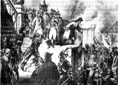 Последние минуты Наполеона в Москве