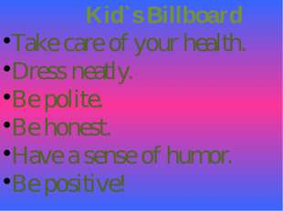 Kid`s Billboard Take care of your health. Dress neatly. Be polite. Be honest