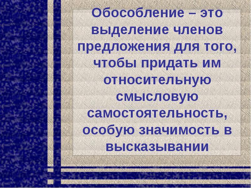 http://sov.opredelim.com/tw_files2/urls_1365/1/d-922/img1.jpg