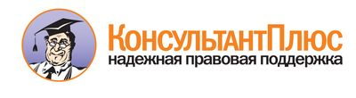 Описание: Приказ Минздрава России от 29. 12. 2012 n 1629н