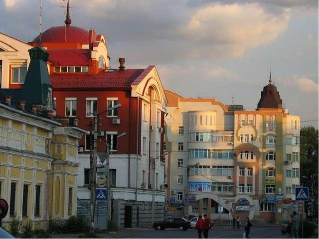 Улицы города. По предложенным фотографиям назовите улицы города Липецка.