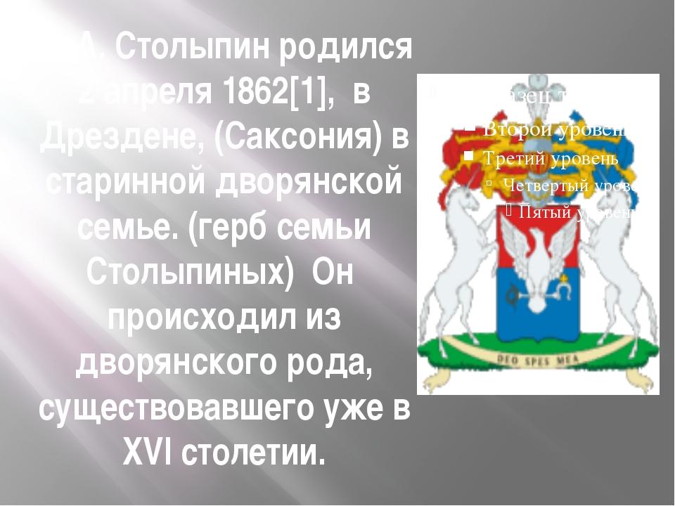 П. А. Столыпин родился 2 апреля 1862[1], в Дрездене, (Саксония) в старинной д...