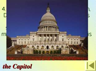 4. It is the tallest building in Washington, D.C. and the most famous buildin