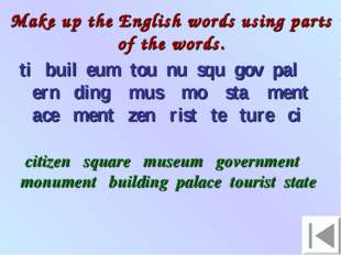 Make up the English words using parts of the words. ti buil eum tou nu squ g