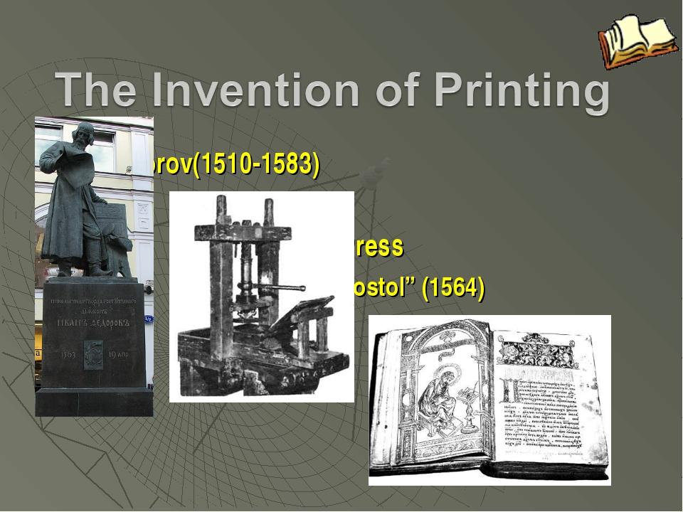 "Ivan Fedorov(1510-1583)  The Printing Press Book ""Apostol"" (1564)"