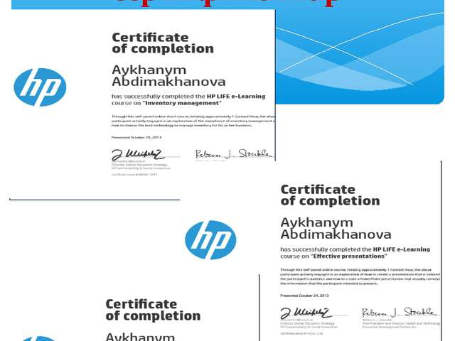Интернеттік желілер арқылы алған сертификаттар