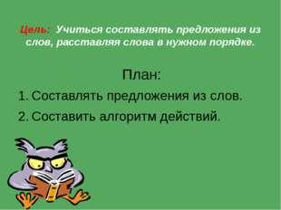 капель
