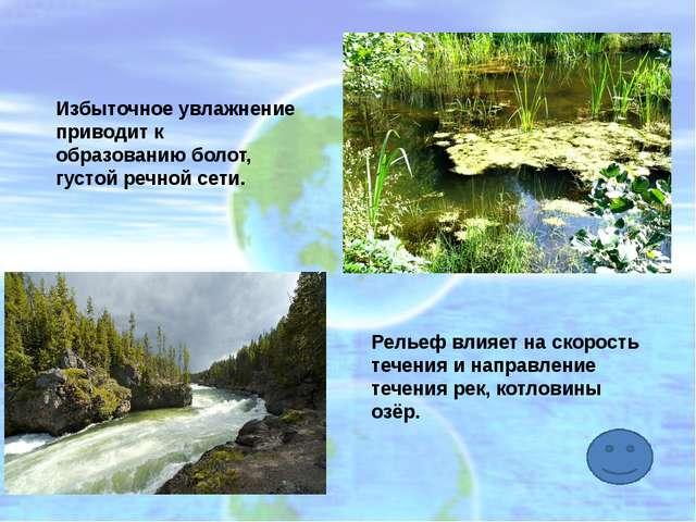 Запись в тетрадь Природный территориальный комплекс (ПТК) – это закономерное...