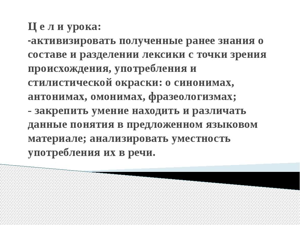ЩербаЛев Владимирович [20.2(3.3).1880, Петербург, — 26.12.1944, Москва], со...