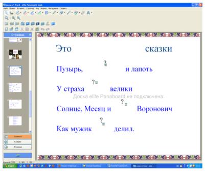 hello_html_33e822a9.png