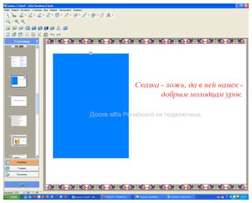 hello_html_44b67e3.png