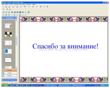 hello_html_65f117fa.png