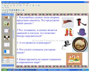 hello_html_m7b61634.png